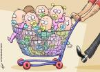 baby cart